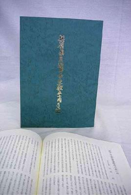 sumoto502.jpg